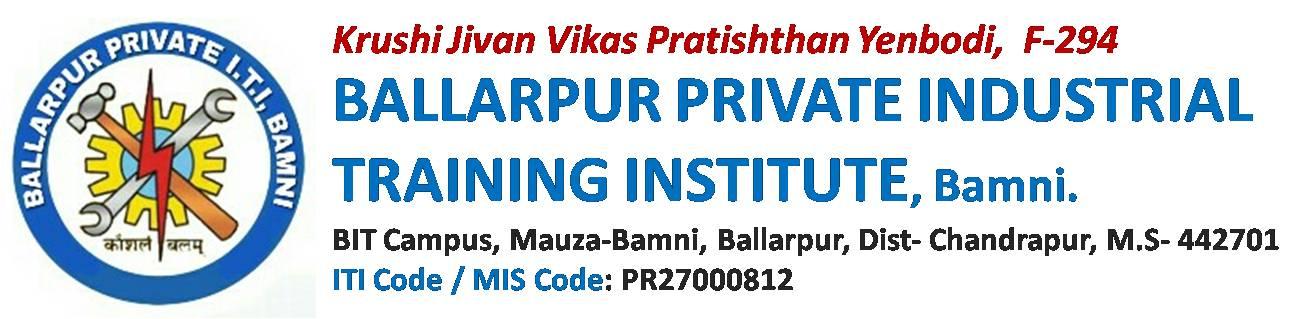 Ballarpur Private Industrial Training Institute, Bamni